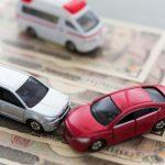 車と車の衝突事故!車両保険で自分の車の修理費をまかなう