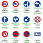 道路標識を破損したときの2つの手順と費用