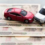 「任意保険」と「自賠責保険」の違いは補償内容