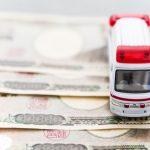 自動車保険を使う