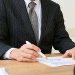 【自動車保険】保険金の請求に必要な書類と7つの手順