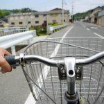 自動車保険の個人賠償責任保険で自転車保険をカバーする