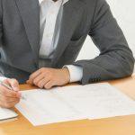 自動車保険の加入に必要な書類と3つのステップ