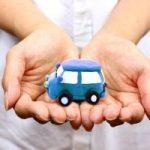 廃車にするとき自動車保険の解約方法